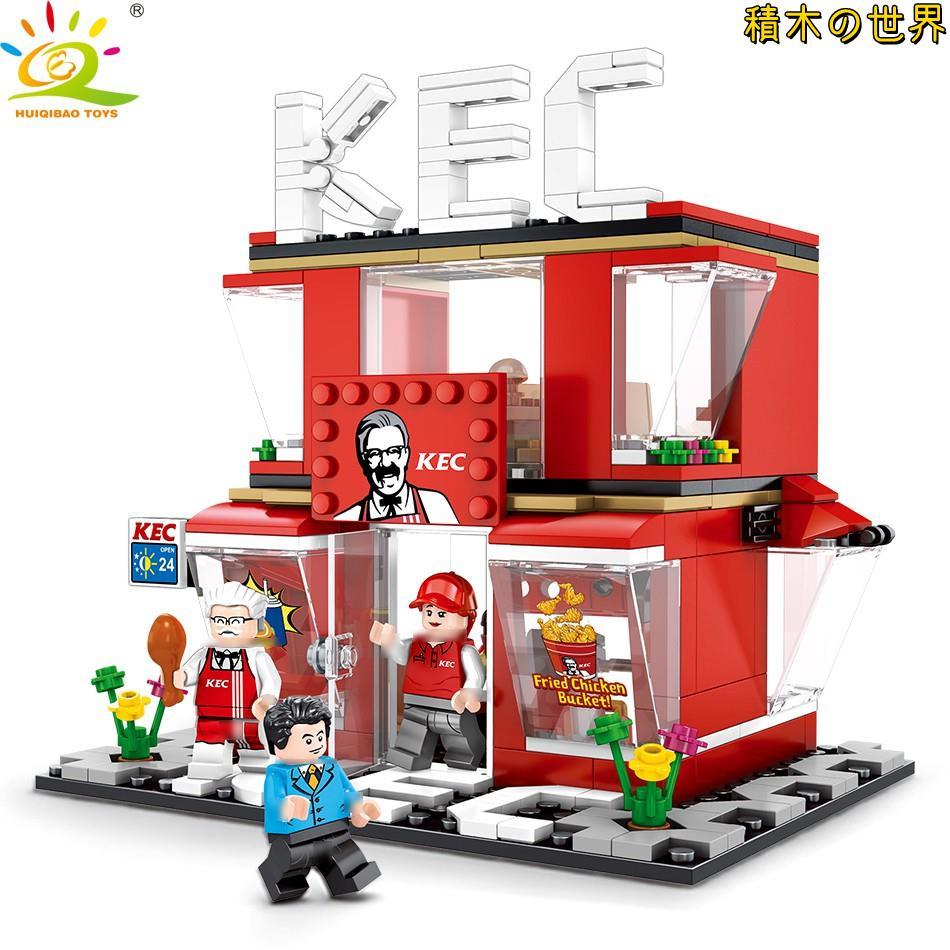 積木の世界 60108 迷你街景 相容樂高 LEGO 街景積木 城市系列 哈根達斯 7-11 麥當勞 星巴克