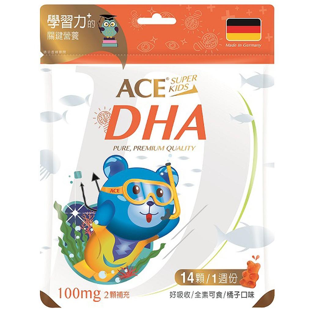 【ACE】SUPER KIDS 學習力DHA軟糖(橘子口味14顆入)每日2顆足量(全素)