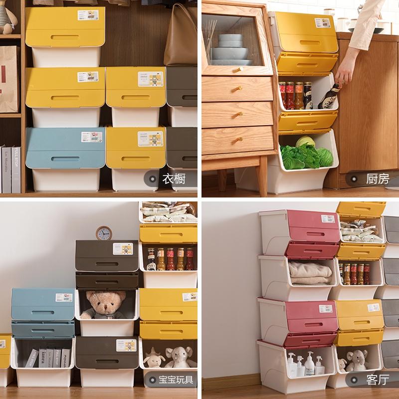 玩具收納箱✢✌❏茶花收納箱兒童玩具整理箱前開式斜翻蓋儲物盒塑料家用抽屜側開柜