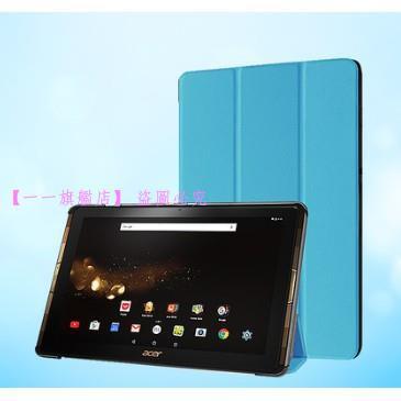 宏碁 Acer B3-A30 10.1吋 IPS 32G 16G 安卓6.0 四核平板電腦 GPS 雙喇叭