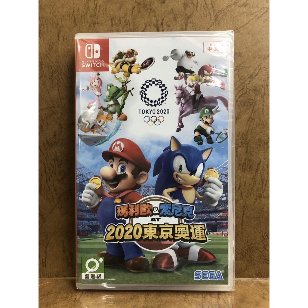 玩具廚餘桶 瑪利歐 索尼克 AT 2020 東京奧運 全新 中文版 NS 任天堂 SWITCH 遊戲片