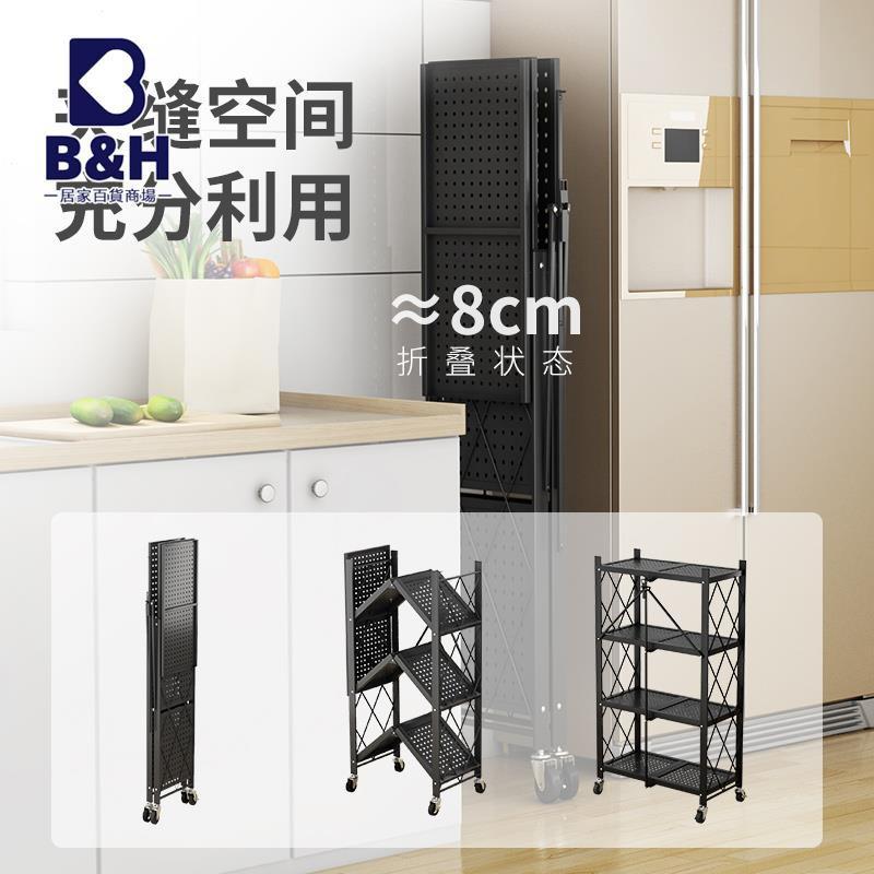 下殺價#全新免安裝可折疊置物架多層微波爐架烤箱架置地式可移動廚房收納架子*dt5hndsq3u*
