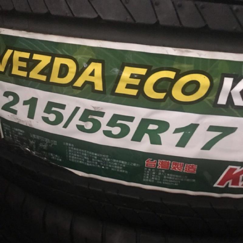 *限時優惠* 建大輪胎 KR30 215 55 17 含安裝 台灣製造 @樺城輪胎