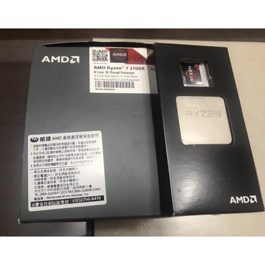 9成新 AMD CPU R7 2700x 8核心 16線 保內 原廠盒裝 AMD原廠扇 現貨