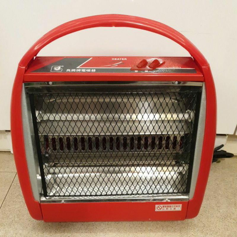 良將石英管兩段電暖器