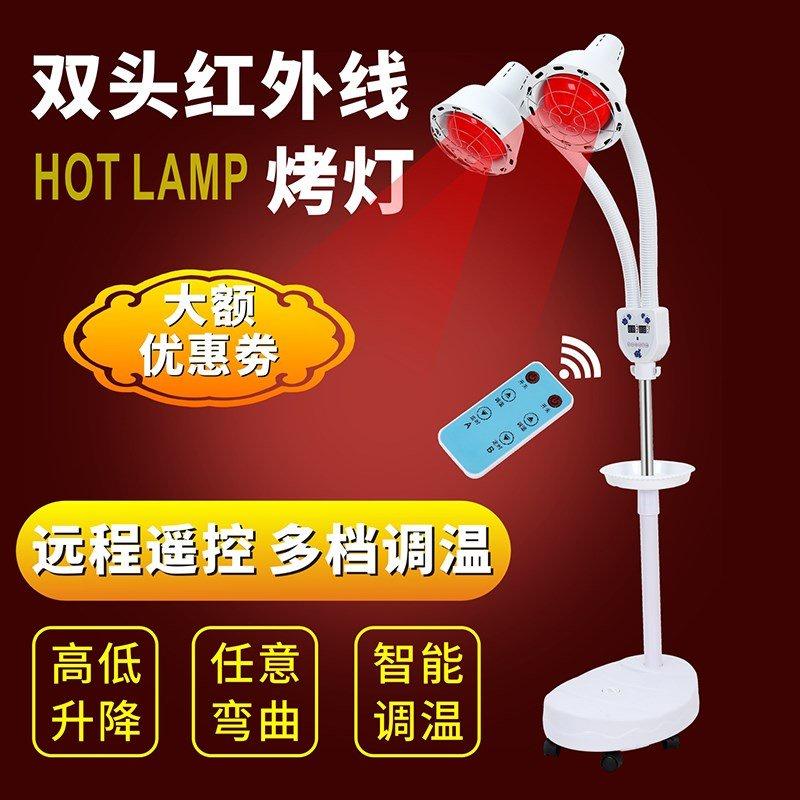 新品 現貨紅外線理療燈 美容院取暖燈 紅外線烤燈養生館取暖燈紅外線燈家用