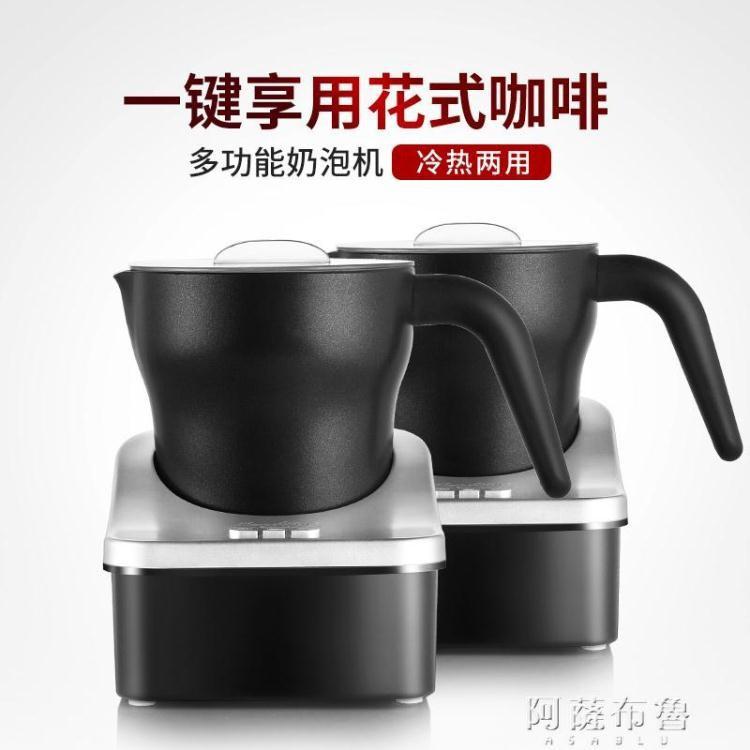 奶泡機 啡憶奶泡機電動打奶器家用全自動打泡器冷熱商用咖啡機牛奶奶沫機1