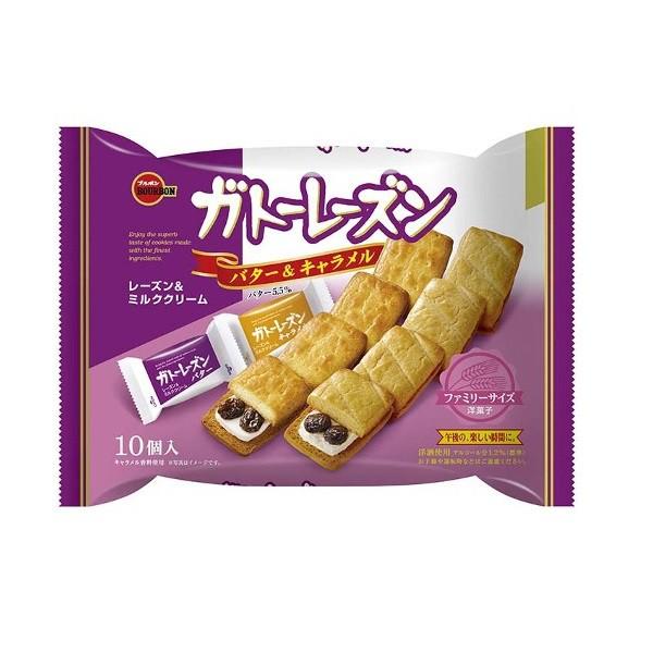 北日本BOURBON 奶油焦糖葡萄夾心餅乾10個入 170g