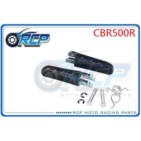 RCP 1083 CBR500R CBR 500 R 2016~2021 前 腳踏桿 腳踏