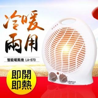 ☆寒流來襲,現貨供應不用等☆【LAPOLO 藍普諾】冷暖兩用電暖器/ 智能暖風機 LA-970 臺中市