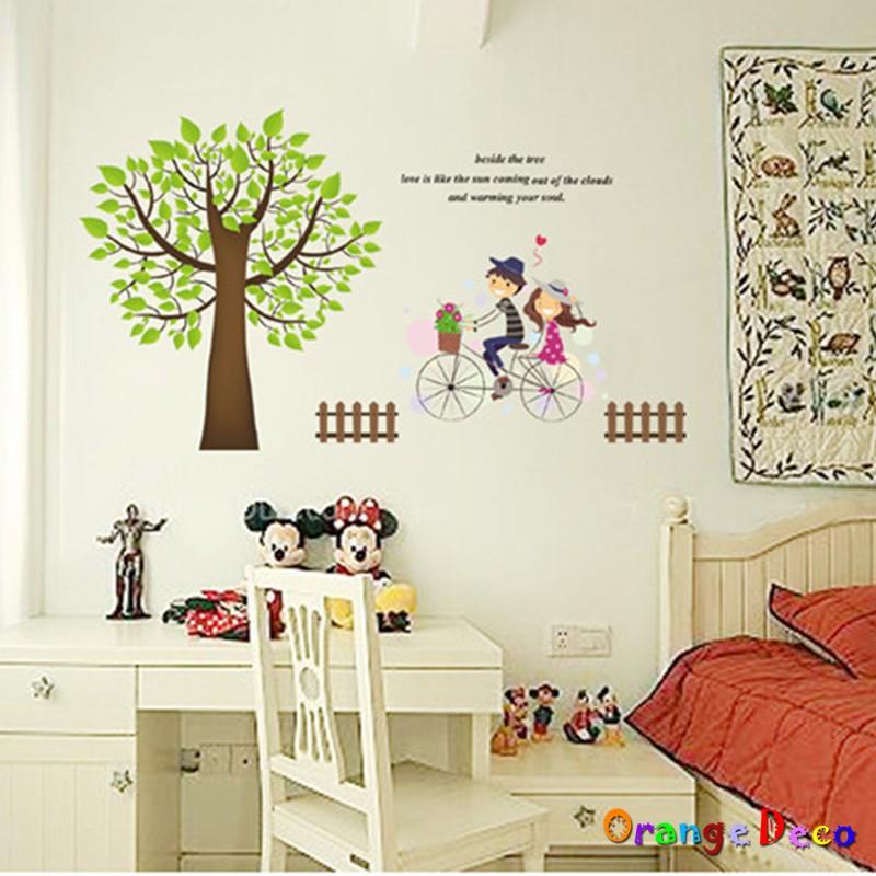 【橘果設計】郊遊 壁貼 牆貼 壁紙 DIY組合裝飾佈置