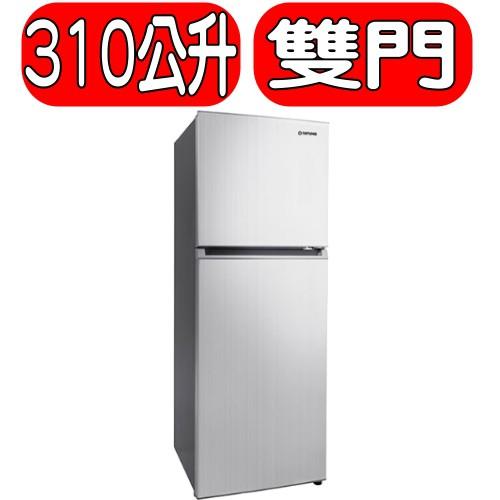 《可議價》TATUNG大同【TR-B310VI-HS】冰箱