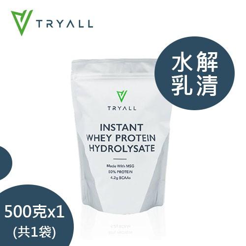 [台灣 Tryall] 水解乳清蛋白(500g/袋)