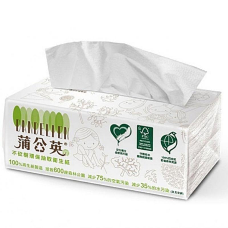 【愛蝦拼】 宅配免運 蒲公英衛生紙 150抽 84包 / 100抽 72包 廠商寄送