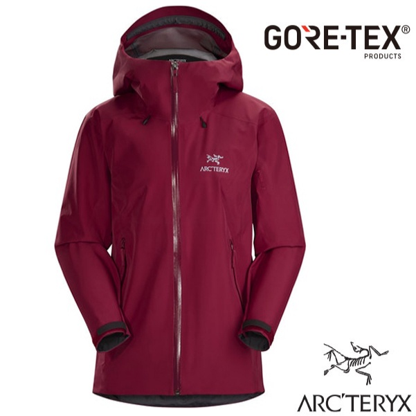 【加拿大 ARCTERYX 始祖鳥】女款 Beta LT Gore-Tex 防風防水透氣連帽外套(僅350g)深仙境紅
