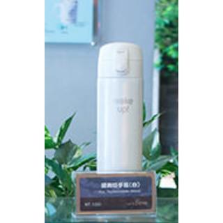 韓國 caffe bene 咖啡  300ml 保溫瓶 珍珠白 經典隨手瓶 新北市