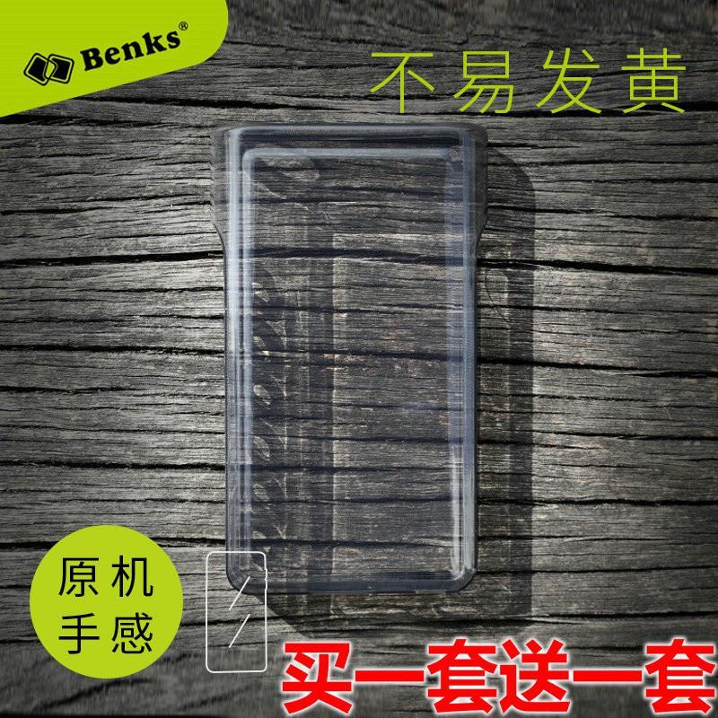 【熱銷】BENKS定制 SONY索尼NW-WM1A硅膠套 水晶殼 WM1Z水晶軟殼 保護套熱賣,現貨