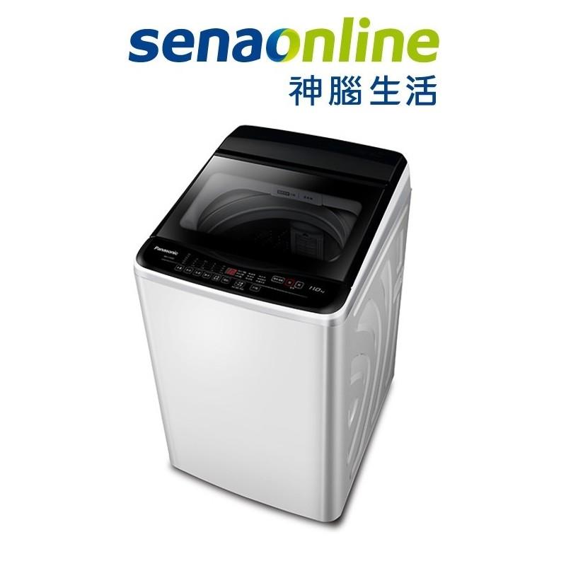 國際 11KG 直立式 洗衣機 NA-110EB-W PANASONIC