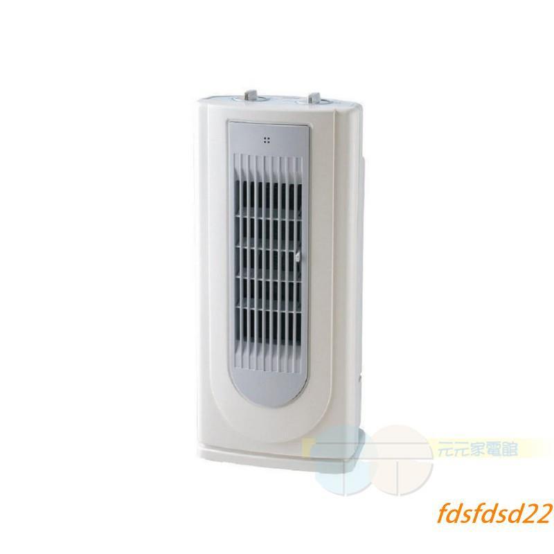 聲寶 直立陶瓷式定時電暖器 HX-YB12P