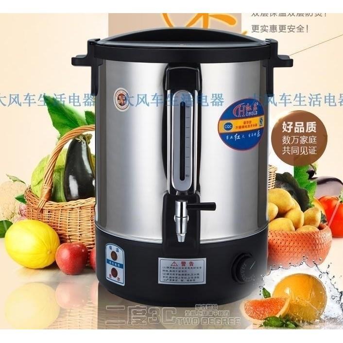 奶茶桶 保溫桶電熱蒸煮桶開水桶全不銹鋼奶茶保溫桶燒水電湯桶大容量商用開水器