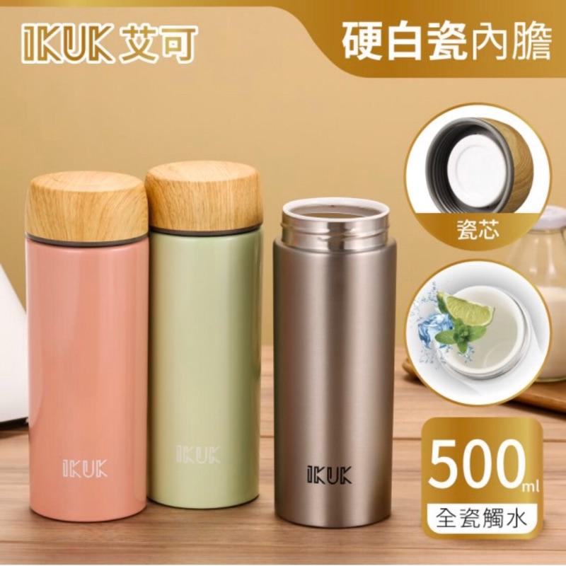 【IKUK 艾可】陶瓷保溫杯500ml瓷芯職人系列保溫瓶(業界第一全瓷觸水技術)