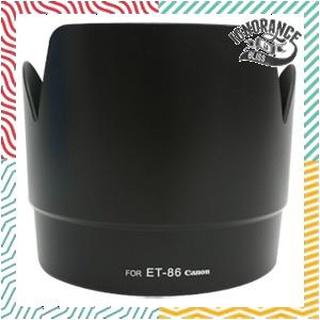 ❃卡口式遮光罩 for Canon ET-86  太陽罩EF 70-200mm F/ 2.8L IS USM 新北市