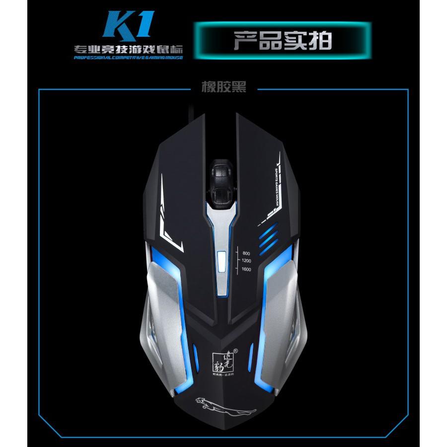 【台北現貨】 追光豹 K1 電競滑鼠 遊戲滑鼠 電玩滑鼠 光學滑鼠 有線滑鼠 滑鼠 3段DPI調節 Gaming 黑色