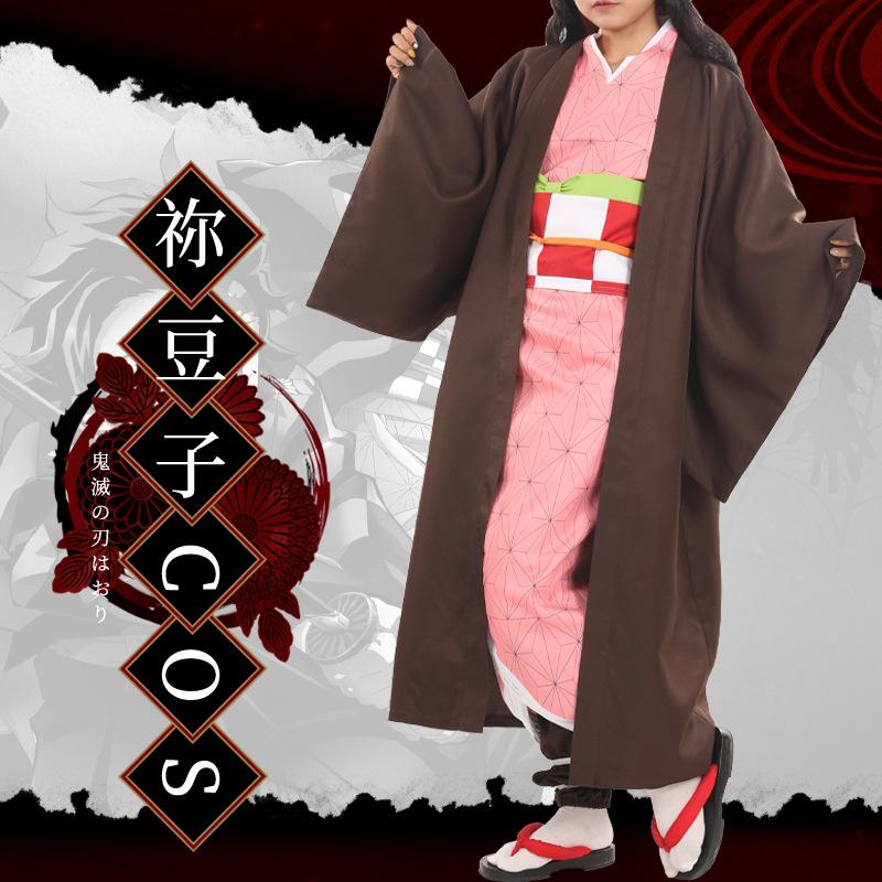 現貨 鬼滅之刃 竈門禰豆子cosplay服裝衣服 羽織