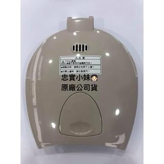 ✨象印熱水瓶上蓋  象印 微電腦 電動 熱水瓶 4公升 CD-WBF40 CD-WBF30 熱水壺 新北市