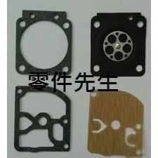 STIHL MS170 MS180 化油器  鏈鋸  膜片 修理包