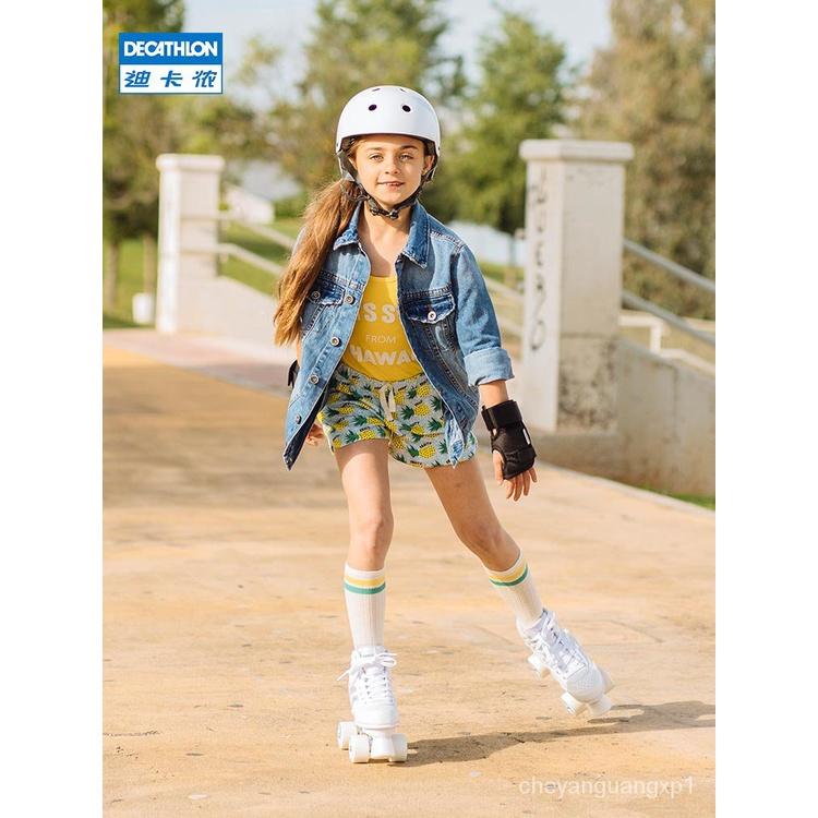 迪卡儂兒童成人女雙排溜冰鞋輪滑鞋旱冰鞋雙排輪IVS3
