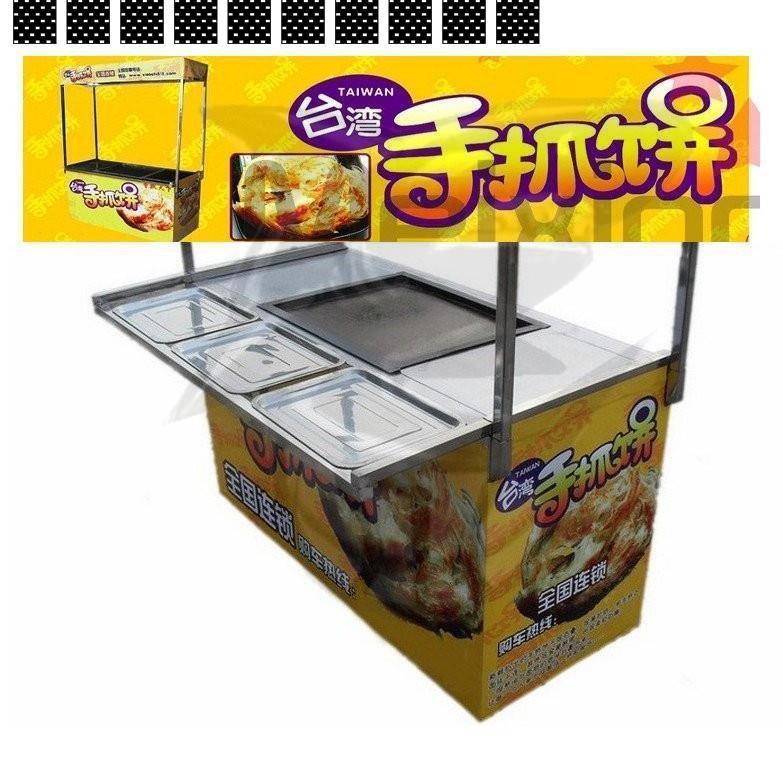 【工廠直銷】蔥抓餅手抓餅煎餅煎臺餐車附全套設備 鐵板燒