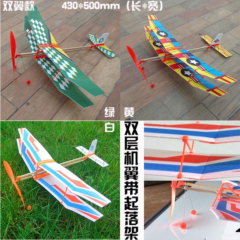 玩具飛機 滑翔機 手擲機 木制組裝滑行飛機模型單翼雙翼橡皮筋動力飛機比賽拼接泡沫飛機