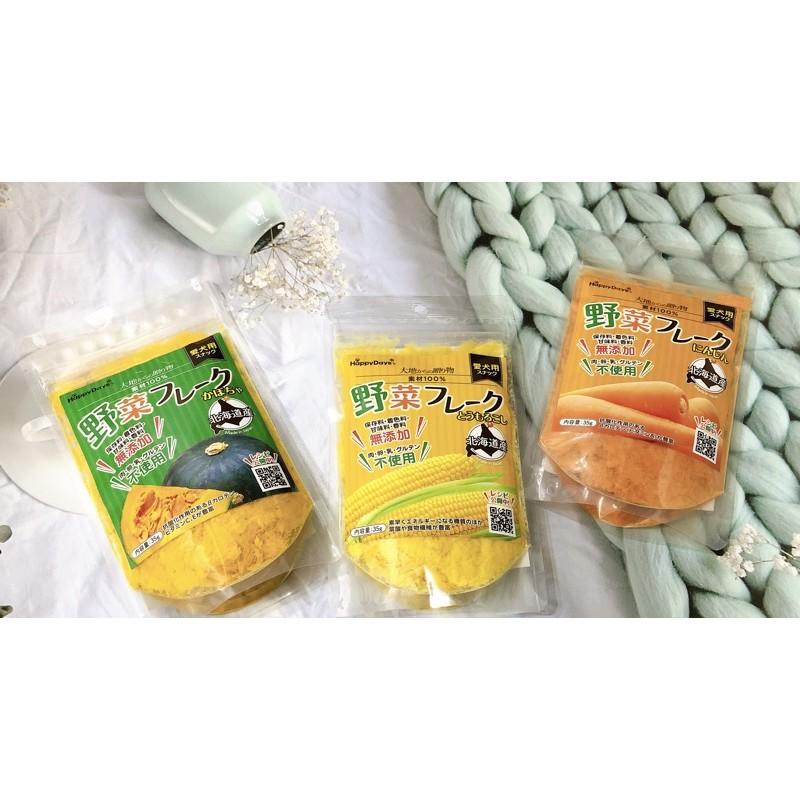 果蔬粉 寵物專用 天然健康 黃金鼠飼料 倉鼠 三線鼠