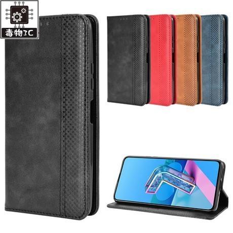 潮流  磁吸皮套 華碩 Zenfone7 Pro ZS670KS ZS671KS 手機殼  手機皮套 磁吸翻蓋支架插卡殼