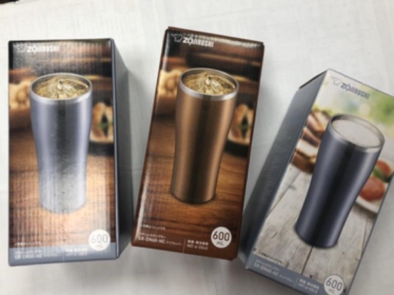 全新現貨 SX-DN60藍色 SX-DA60 SX-DD60 直接下單 象印0.6L 不鏽鋼真空保溫杯  啤酒杯
