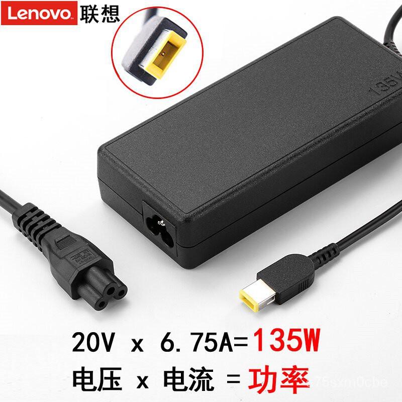 Lenovo/聯想原裝拯救者Y520 E520 R720-15 Y700T-15充電器筆記本電源適配器線135W方口20