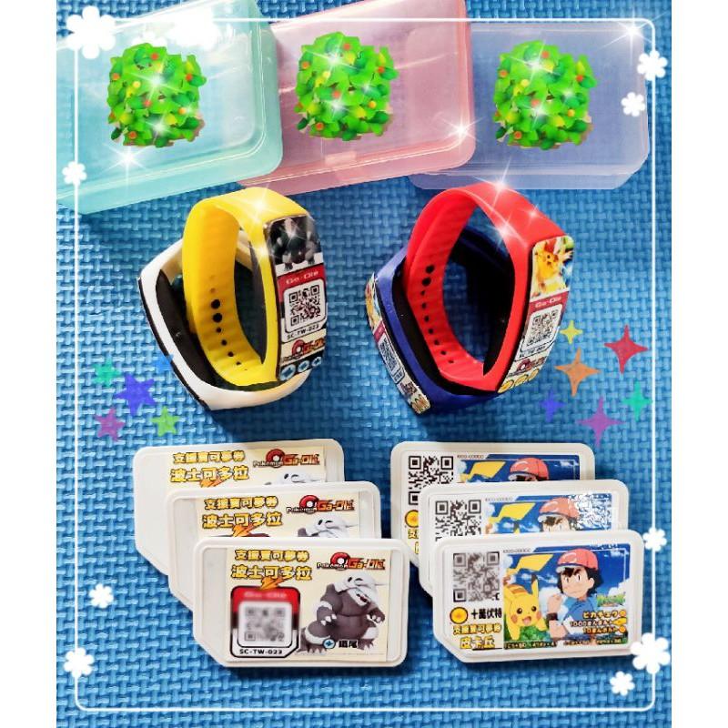 寶可夢gaole支援寶可夢手環支援寶可夢卷波士可多拉支援卷買就送小卡盒下單就出貨