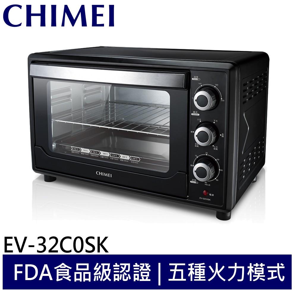 CHIMEI 奇美 32公升 旋風電烤箱 EV-32C0SK