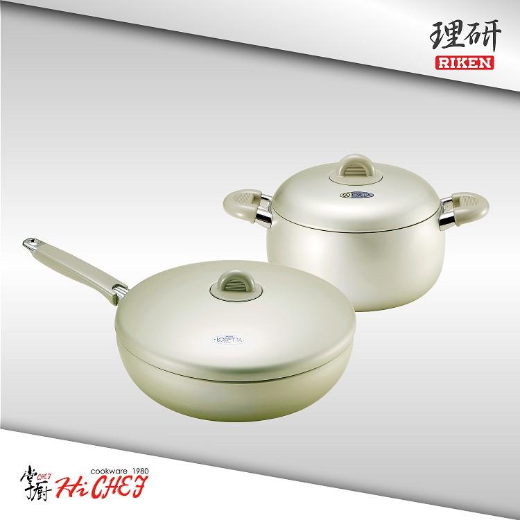 《RIKEN》理研 28cm不沾平底鍋組(+24cm湯鍋)