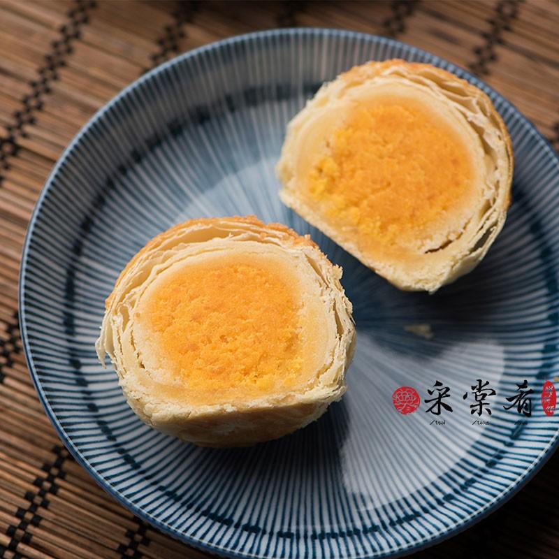 采棠肴鮮餅鋪-金莎酥禮盒/