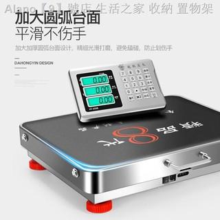 新上市性價比大紅鷹不銹鋼無線電子秤商用臺秤300KG秤手提小型分離式臺稱磅秤