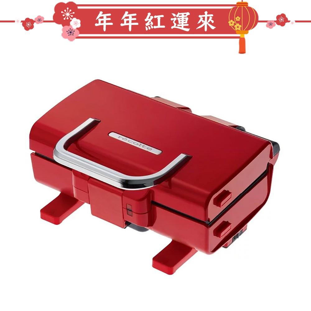 [喜氣紅選物]【日本recolte 麗克特】2Way Grill Amet 雙面煎烤盤 - 共2色《WUZ屋子》