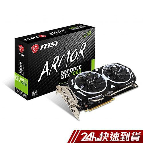 MSI 微星 GeForce GTX 1060 ARMOR 6G OCV1 顯示卡 蝦皮24h 現貨