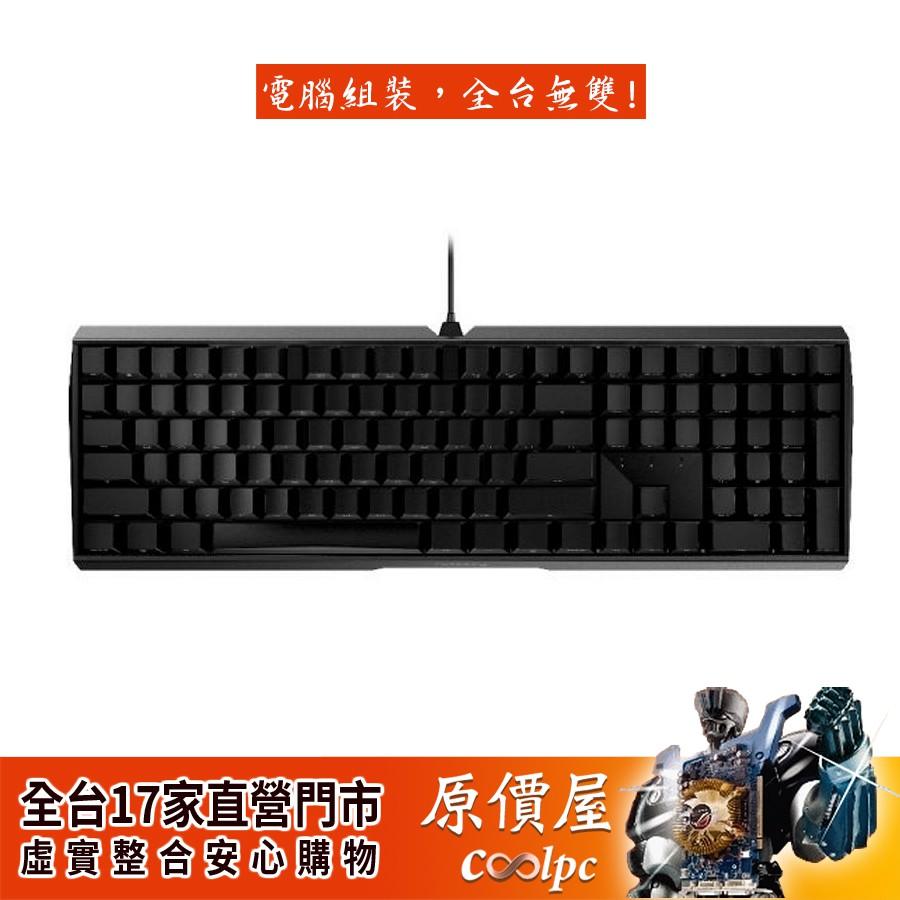 CHERRY MX BOARD 3.0S 黑色/櫻桃軸/中文/機械式鍵盤/原價屋