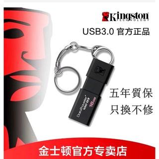 金士頓u盤手機電腦通用 車載U盤/ 32G/ 64G/ 128G/ 256G/ 512G 高速隨身碟高速USB3.0正品 桃園市