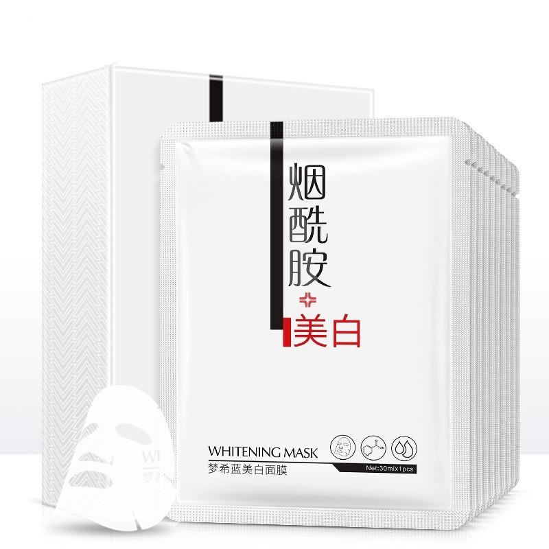 【甜瓜檸檬】平煙酰胺面膜補水,細緻毛孔30MLx10 PCS