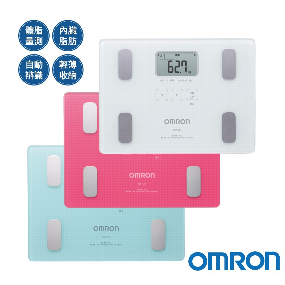 OMRON 歐姆龍 體重體脂計 HBF-216 (三色可選)
