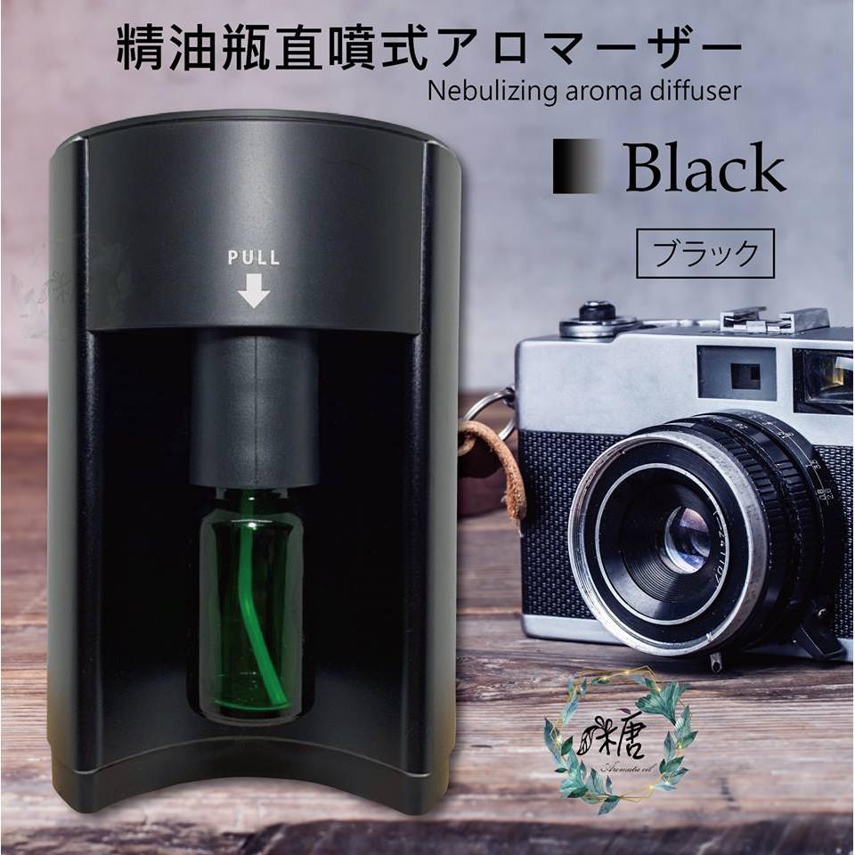 ❣愛麗絲 香氛精油❣╭★限量紫色 日本香薰機 鋁合金薰香儀 擴香儀 擴香氣 精油霧化器 不須加水