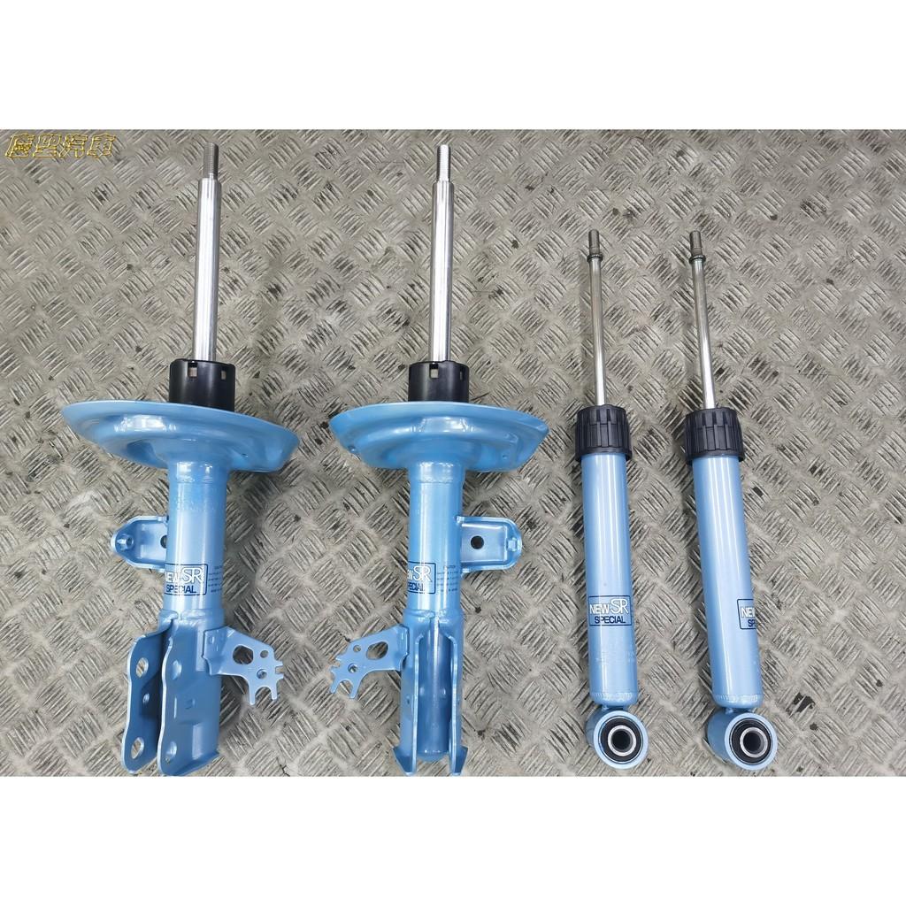 慶聖汽車 日本製 KYB NEW SR 藍桶運動版避震器 ALTIS WISH CAMRY